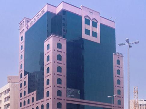 Bahrain, Wind Tower