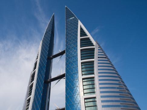 Bahrain, World Trade Centre